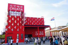 Croatia Pavilion in Expo2010 Shanghai China Royalty Free Stock Photos
