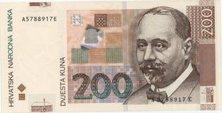 Croatian currency. 200 kuna bill royalty free stock image