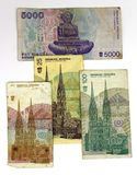 Croatian dinar Stock Image