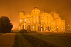Croatian National Theater dreamy. Croatian National Theater at night Stock Photo