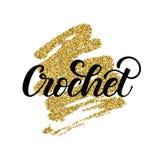 Crochet hand lettering. Text for logotype, hand made store, blog, tutorial, workshop, icon. Vector illustration for postcard, card, invitation, poster banner vector illustration