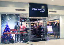 Crocodile shop in hong kong Stock Image