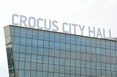 Crocus City Hall The business Center. Crocus City Hall entrance Crocus City - Crocus Group Moscow The building of glass and concrete Royalty Free Stock Photo