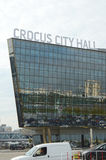 Crocus City Hall. Entrance Crocus City - Crocus Group Moscow Stock Photos