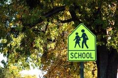 Croisement d'école Images libres de droits