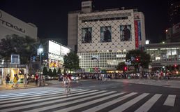 Croisement de Shibuya, Tokio Photos libres de droits