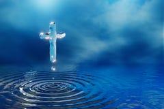 Croix chrétienne de l'eau sainte illustration de vecteur