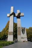 Croix de la solidarité images libres de droits