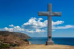 Croix de Poklonny en l'honneur des 2000 années de Noël Images libres de droits