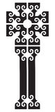 Croix orthodoxe Illustration de Vecteur