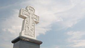 Croix orthodoxe banque de vidéos