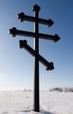 Croix orthodoxe orientale image libre de droits