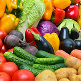 Crop of vegetables. Royalty Free Stock Images