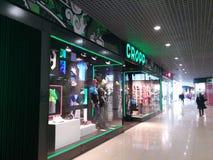 Cropp  store Stock Photo
