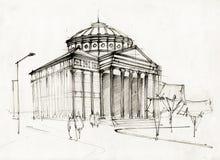 Croquis d'Athenaeum illustration de vecteur