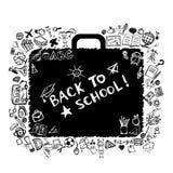 Croquis de sac d'école pour votre conception Photographie stock