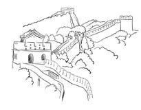 Croquis de vecteur de Grande Muraille de la Chine illustration stock