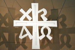 Cross. Symbolic Cross in the First United Methodist Church Sanctuary Stock Image