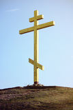 The Cross. The orthodox cross on on a background of blue sky Stock Image