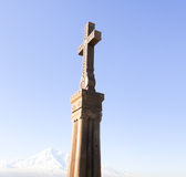 Cross of Ararat. Khor Virap monatery cross Stock Image