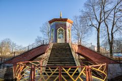 Cross bridge in Alexander Park, Tsarskoye Selo royalty free stock image