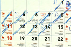 Cross calendar Royalty Free Stock Image