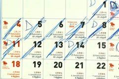 Cross calendar. Pen cross calendar on the wall Royalty Free Stock Image