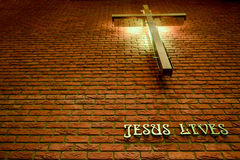 The Cross church. In natural light royalty free stock photos