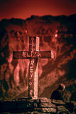 Cross in Colca canyon Royalty Free Stock Photo