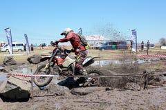 Cross country motor bike race Stock Image