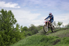 Cross-country race sport for real men Stock Images