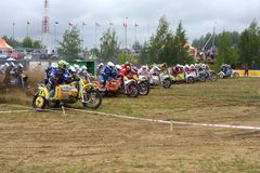 Cross-country race. Start royalty free stock photo