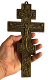 Cross with crucified Jesus Christ Royalty Free Stock Images