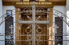 Cross on the gate in orthodox temple. In bulgaria Stock Images