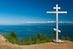 Cross on a hill Royalty Free Stock Photo