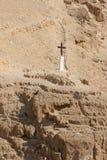Cross in Judea desert Royalty Free Stock Photography