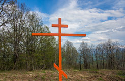 Cross in memory of the victims of the second world war. Royalty Free Stock Image