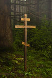 Cross in the misty forest Royalty Free Stock Image