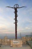 Cross on Mount Nebo in Jordan Royalty Free Stock Image