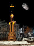 Cross in the night-chapel on a moonlit night in Russia Ulyanovsk Stock Images