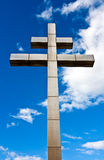 Cross Of Lorraine Stock Image