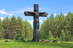 Cross of Sorrow in Karelia, Russia Stock Photos
