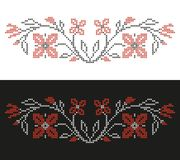 Cross-stitch embroidery in Ukrainian style, embroidered flowers and ABC, floral border. Design elements for cross-stitch embroidery in Ukrainian traditional vector illustration