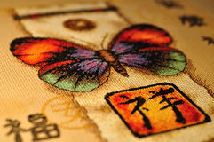 Cross-stitched butterfly Stock Photo