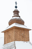Cross on top of Greek Catholic wooden church, in Kalna Roztoka Royalty Free Stock Image