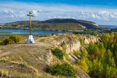 Cross on Tsar Barrow is located in Samara Onions Royalty Free Stock Photos