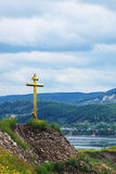 Cross at Tsar Barrow`s top, Samara Stock Photo