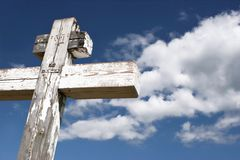 The Cross1 Royalty Free Stock Photos