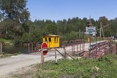Crossing Krohinsky bridge through Belozersky a bypass channel in the Vologda region. Belozersk, Vologda region, Russia - August 10, 2015: Crossing Krohinsky royalty free stock image