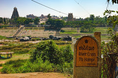 Crossing the Tungabhadra river in Hampi, India Royalty Free Stock Photo